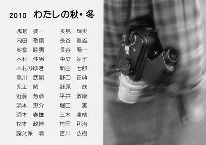gallery101120-1.jpg