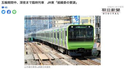 120630_asahi_101.jpg