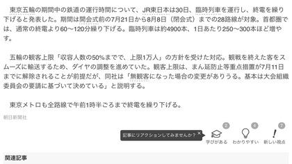 120630_asahi_102.jpg