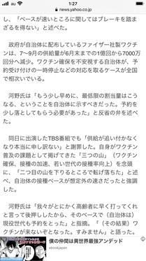 120713_mainichi_102.jpg