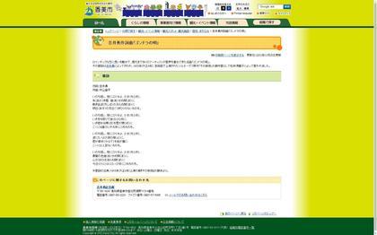 121225_city-kami_gondola_101.JPG