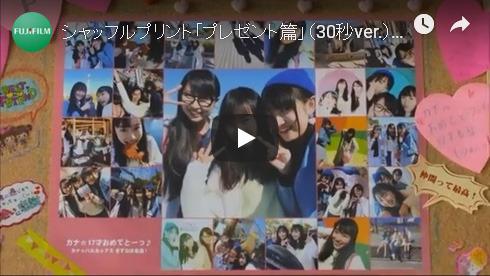 150326_shuffle-YouTube.jpg