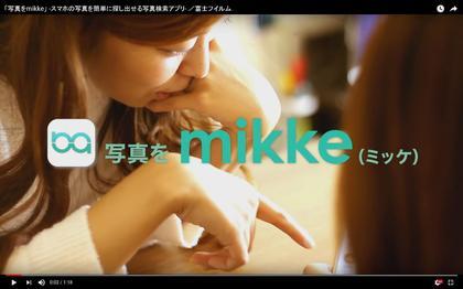 151117_fuji-mikke_01.JPG