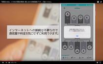 151117_fuji-mikke_03.JPG
