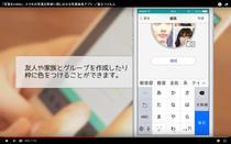 151117_fuji-mikke_04.JPG