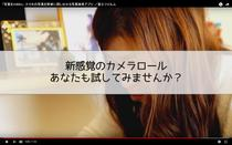 151117_fuji-mikke_07.JPG