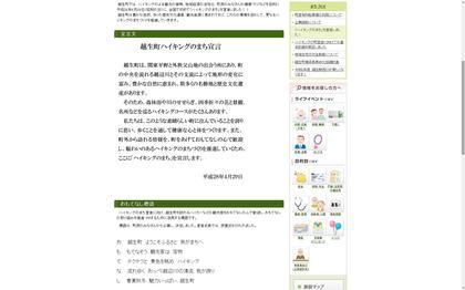 160429_ogose_hiking_101.JPG
