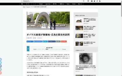 160527_nippon_hiroshima_100.JPG