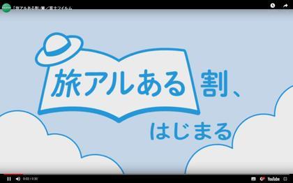 170726_fuji-aruaru_01.JPG