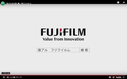 170726_fuji-aruaru_02.JPG