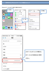 170930iPhone-iOS11-2.jpg