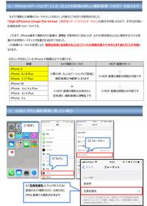 170930iPhone-iOS11-3.jpg