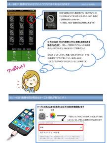 170930iPhone-iOS11-4.jpg