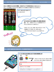 171025iPhone-iOS11-4.jpg
