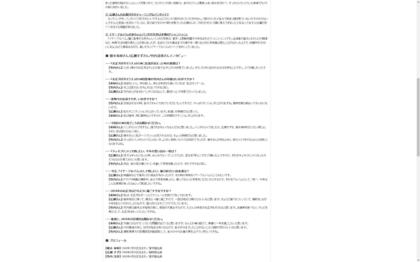 171226_.fujifilm_news_102.JPG