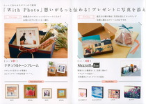 180126_gift101_f.JPG