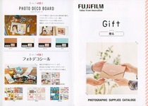 180126_gift103_f.JPG