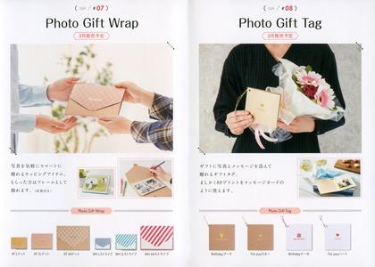 180126_gift104_f.JPG
