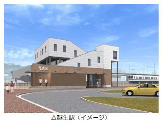 180427_ogose-station.JPG
