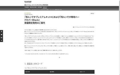 180720_.fujifilm_101.JPG