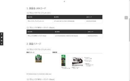 180720_.fujifilm_102.JPG