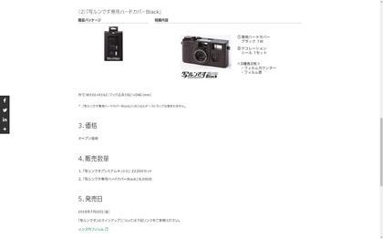180720_.fujifilm_103.JPG