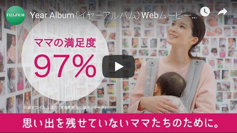 180726_Year Album-YouTube.jpg