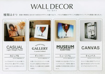 180920_walldecor102.JPG