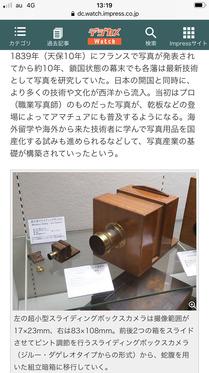 18228_dc-watch_101.JPG