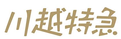 190117tobu_kawagoe-logomark.jpg