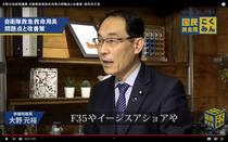 190217_oonomotohiro_302.JPG