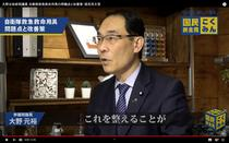 190217_oonomotohiro_306.JPG