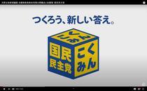 190217_oonomotohiro_401.JPG