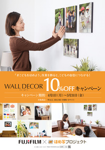 190316_WALL DECOR_homesha_project_CP_L.jpg