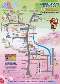 190331_ogose-s-map_102_L.JPG