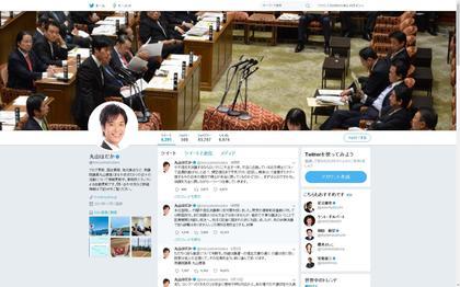 190625_twitte_maruyamahodaka_01.JPG
