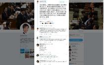 190625_twitte_maruyamahodaka_02.JPG