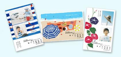 190705_postcard_summer.jpg