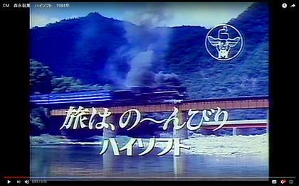190709_MORINAGA_Hi-SOFT_01.JPG