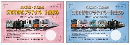 190709_SAITAMA platinum route_01_o.jpg