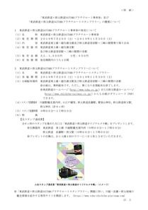 190709_tobu2-2.jpg