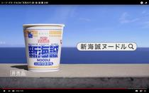 190725_cupnoodle-tenkinoko_02.JPG