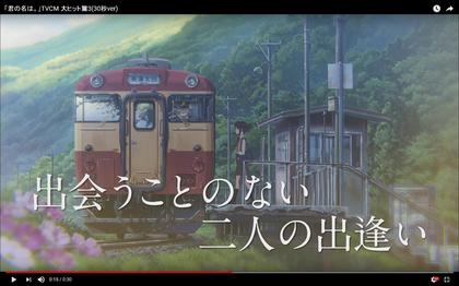 190725_kiminona_01.JPG