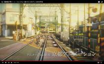 190730_httpmovie2.anime-eupho_02.JPG