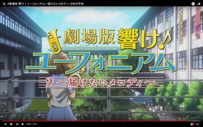 190730_httpmovie2.anime-eupho_08.JPG