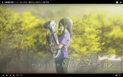 190730_httpmovie2.anime-eupho_09.JPG