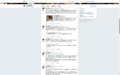 190730_twitte_maruyamahodaka_01.JPG