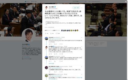 190730_twitte_maruyamahodaka_02-2.JPG