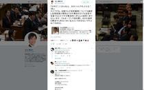 190730_twitte_maruyamahodaka_03.JPG