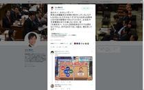 190803_twitte_maruyamahodaka_02.JPG